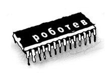 Robotev